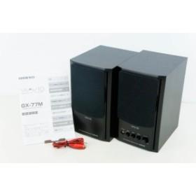 【中古】ONKYOオンキヨー パワードスピーカーシステム WAVIOウェイビオ GX-77M PC用スピーカー 15W+15W