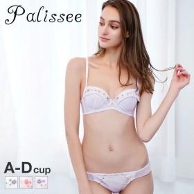 (パリシェ)Palissee フローラル エンブロイダリー 3/4カップ ブラジャー ショーツ セット レディース ABCD