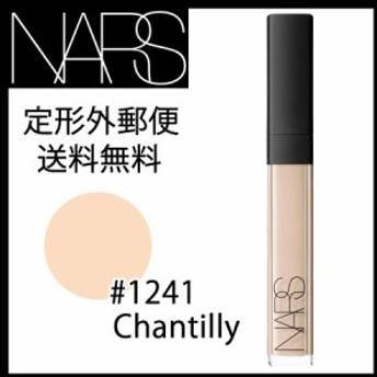 ナーズ ラディアント クリーミー コンシーラー #1241 Chantilly -NARS-