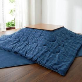 こたつ布団 おしゃれ こたつ布団セット サイズが豊富な洗える撥水こたつ布団掛け敷きセット ネイビー 長方形 大