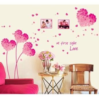 ウォールステッカー ハートの花 ピンク フォトフレーム 壁紙シール 可愛い LOVE 一目ぼれ 写真の装飾 IKEA ニトリ インテリアデカール