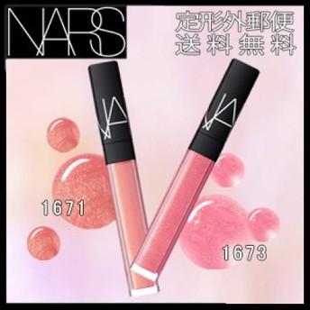 ナーズ リップグロスN 1671 1673 ORGASM 全2色 -NARS-