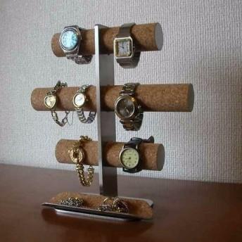 誕生日プレゼントに ステンレス製8本掛けインテリア腕時計収納スタンドロングトレイ
