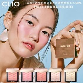 チーク ハイライト 化粧品 CLIO クリオ 正規品 プリズムエアブラッシャー ハイライター コスメ パール 韓国コスメ Y241
