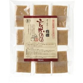 オーサワの有機玄米もち 個包装 (330g(8コ入))