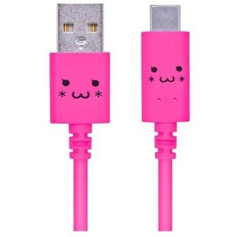ELECOM MPA-FAC12CPN スマートフォン用USBケーブル USB2.0準拠(A-C) 1.2m フェイス ピンク