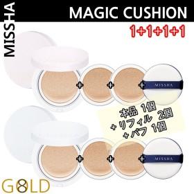 [MISSHA/ミシャ] (1+1+1+1) マジッククッション カバーラスティングorモイストアップ SPF50+ PA+++/ファンデーション/スポット/韓国コスメ