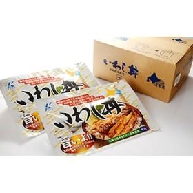 近海食品 いわし丼(1枚)×10袋セット[Ku102-A207]