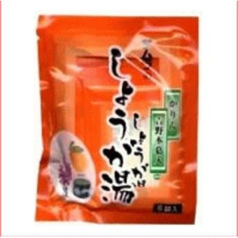 【田村薬品工業株式会社 】田村 しょうが湯 20g×5包【P25Apr15】