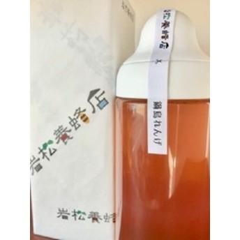 岩松養蜂店の佐賀県産れんげはちみつ