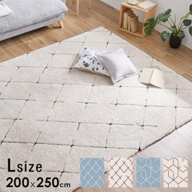 ラグ ラグマット おしゃれ カーペット マット 長方形 北欧風 絨毯 オールシーズン 3畳 柄 Lサイズ 厚手 200 250 ロウヤ LOWYA セール