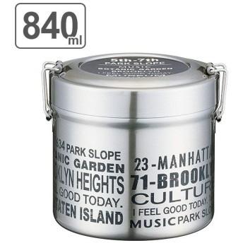 保温弁当箱 真空ステンレスランチボックス 840ml ブルックリン ステンレス製 ( お弁当箱 真空 保温 )
