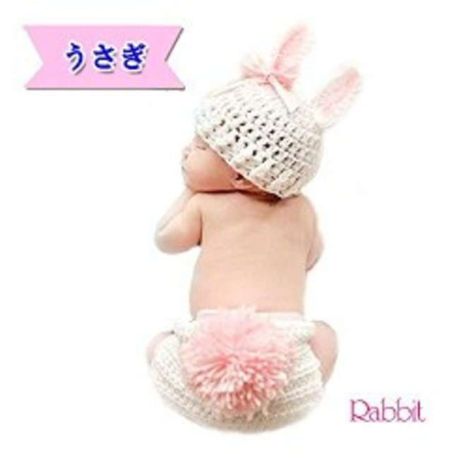 1e43cb8aa7047  B-TOPAZ ベビー用着ぐるみ ベビーコスチューム 寝相アート ベビー服 新生児 赤ちゃん バンダナ