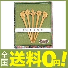 山下工芸(Yamasita craft) 日本製 つげ木の葉楊枝セット 箱入