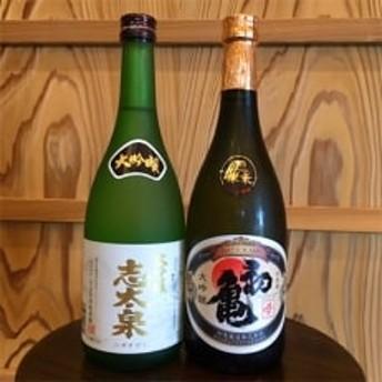 初亀「大吟醸愛」と志太泉「大吟醸」720ml 2本セット