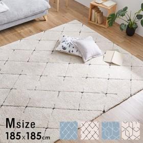 ラグ カーペット 北欧風 厚手 ラグマット 185×185cm 長方形 柄 おしゃれ シンプル Mサイズ 絨毯 ロウヤ LOWYA セール