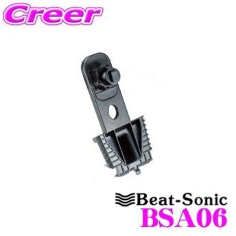 Beat-Sonic ビートソニック BSA06 スマホ・タブレットスタンド ホンダ JJ1 JJ2 N-VAN(H30/7〜)用