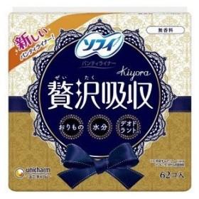 ユニチャーム ソフィKiyora贅沢吸収無香料62枚 キヨラゼイタクムコウリョウ62
