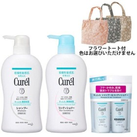 数量限定 Curel(キュレル) ヘアケア福袋 花王 敏感肌