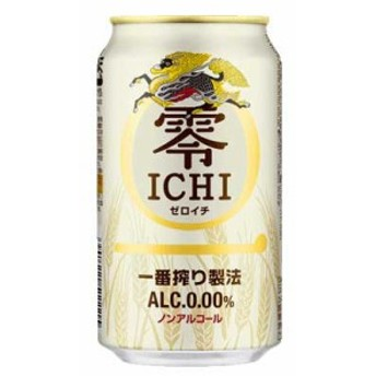 キリン 零ICHI ゼロイチ 350ml×24缶 1ケース