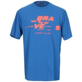 《期間限定セール開催中!》DIESEL メンズ T シャツ ブルー S コットン 100%