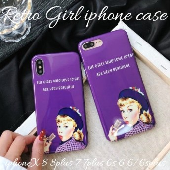 【送料無料】iphoneケース iphone8 iphone8plus iphoneX iphone6s iphone6plus スマホケース アイフォン レトロ ガール ソフト