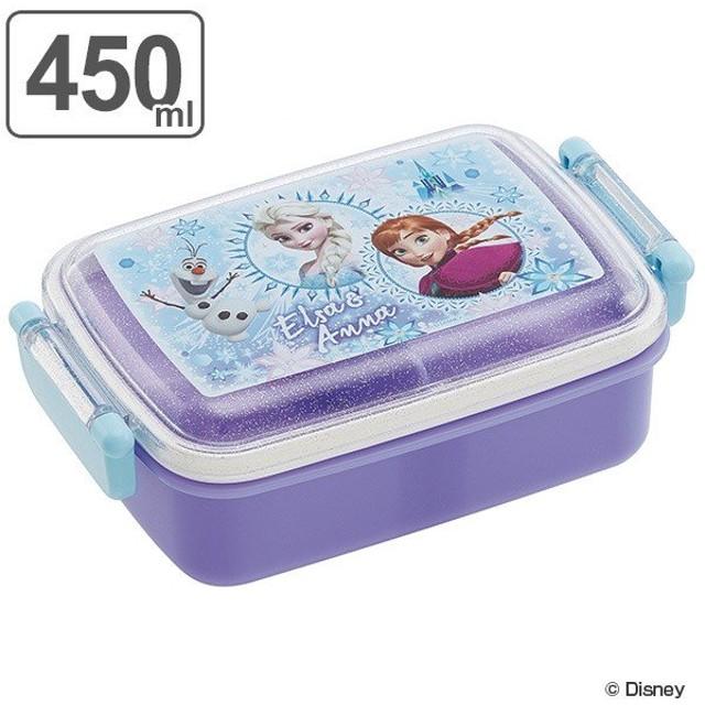 お弁当箱 ふわっとタイトランチBOX 450ml アナと雪の女王 子供 キャラクター ( 食洗機対応 幼稚園 保育園 弁当箱 )