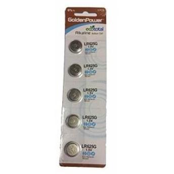 625A 5個セット アルカリ 電池 水銀電池MR-9とのサイズ互換品 代替 PX625 PX625U V625PX PX-13 LR-9 1.5V[cos-ele]