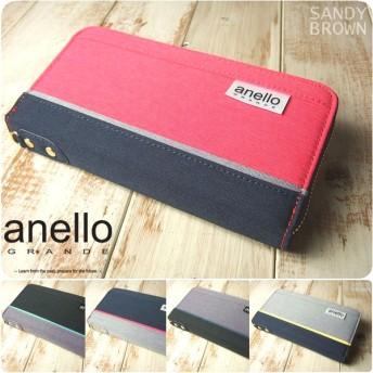 アネロ anello アネロ anello 軽量撥水杢調ポリキャンバス素材のラウンドファスナー長財布