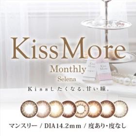 キスモア Kiss More セレナ 1month 度あり 1枚入 (カラコン カラーコンタクト 1ケ月 1month)【会員ランクに関わらず一律P10倍】