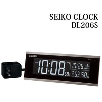SEIKO CLOCK セイコークロック DL206S 交流式デジタル電波目覚まし時計 [目覚まし時計/SEIKO]