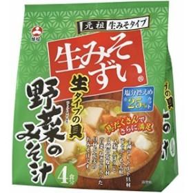 旭松食品 袋入生みそずい生タイプ野菜みそ汁4食 277.2g