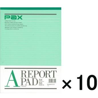アウトレットナカバヤシ レポートパッド A4 A罫 50枚 1セット(10冊:1冊×10) レR-5