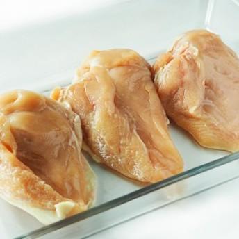 【国産銘柄鶏】錦爽鶏のムネ肉 (きんそうどり) チキン 鶏肉 大容量 1kg