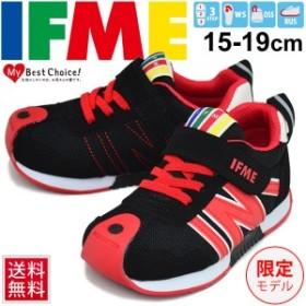 キッズ シューズ 男の子 女の子 子ども イフミー IFME 限定モデル スニーカー 運動靴 通園通学 学校 カジュアル 15cm-19cm 男児 女児 ブ