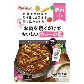 ハウス食品 ハウス お肉焼くだけでおいしいカレーの素 豚肉で作る中辛 88g
