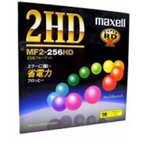 日立マクセル マクセル SUPER RD-X 256フォーマット MF2-256HD.A1P