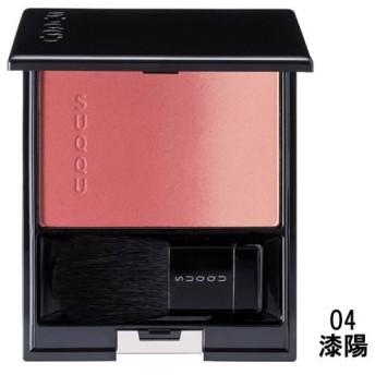 エキップ SUQQU スック ピュア カラー ブラッシュ 04 漆陽 7.5g- 定形外送料無料 -