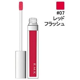 RMK (ルミコ) RMK RMK カラーリップグロス #07 レッドフラッシュ 5.5g 化粧品 コスメ RMK COLOR LIP GLOSS 07