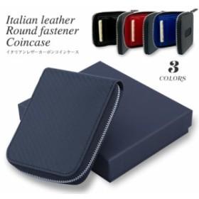 財布 メンズ 本革 イタリアンレザー コインケース 小銭入れ ボックス カーボン パスケース カード入れ レディース コインケース
