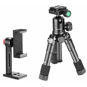 Neewer 卓上ミニ三脚(9-20インチ)と携帯ホルダー 360度ボールヘッドに付き DSLRカメラ、ビデオカメラとiPhone 7 7 Plus 6S 6S Plus