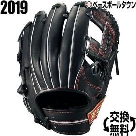野球 グローブ 軟式 内野手用 二塁手・遊撃手用 ゼット ネオステイタス 右投げ サイズ3 2019年モデル BRGB31920