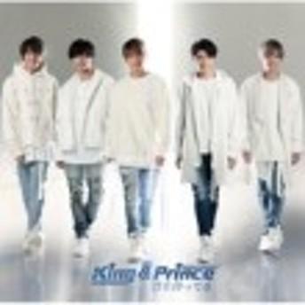 King & Prince 君を待ってる 初回限定盤B (+DVD) 新品未開封