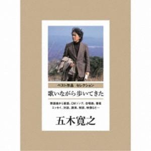NKCD-7231〜5 【送料無料】 戦後歌謡の巨星たち