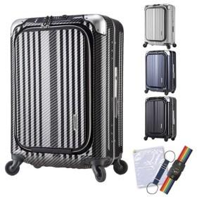 (1〜2泊用)(便利グッズ付) レジェンドウォーカー(スーツケース)(6203-50)BLADE フロントオープン 縦型ビジネスキャリー 約38L(ラッピング不可)