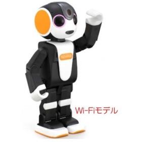 シャープ ロボホン RoBoHoN Wi-Fiモデル [SR-04M-Y]