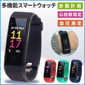 スマートウォッチ 血圧 スマートブレスレット 時計 日本語対応 レディース メンズ iPhone Android対応 アンドロイド 血圧計 歩数計 心拍計