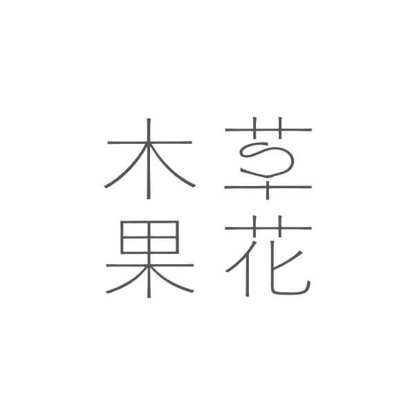 草花木果|sokamocka