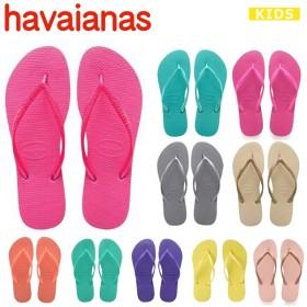 ハワイアナス havaianas サンダル KIDS SLIM キッズ スリム ビーチサンダル フラットソール 【hav54】 【ゆうパケット】