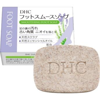 DHCフットスムースソープ